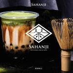 「タピオカ専門店 SAHANJI」がイオンモール鳥取北に7月3日(金)オープン!茶葉の旨味を活かしたタピオカドリンクが登場