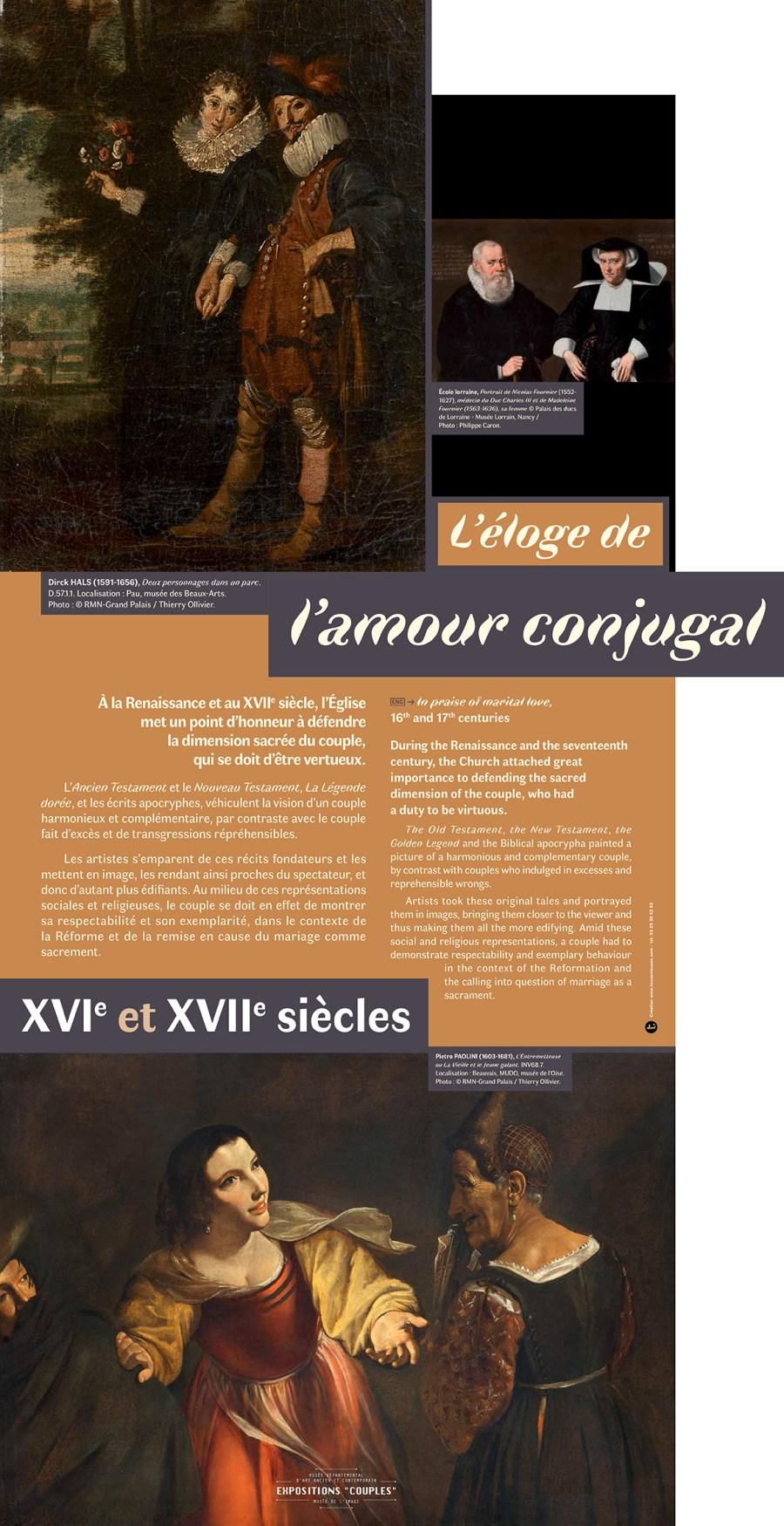 Toucan Toucan Expo couple 4