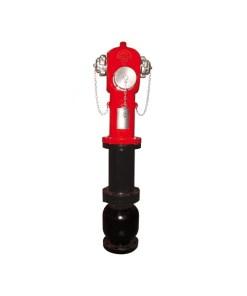 Hidrante de Coluna Seca