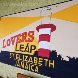 Lovers Leap Sign