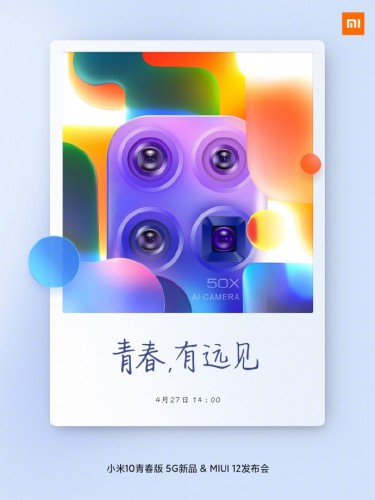 Xiaomi konferencia 2020