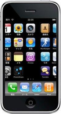 iphone3g_glitches_1.jpg