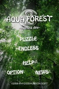 app_game_aquaforest2_2.jpg