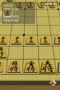 app_game_ishogisalon_9.jpg