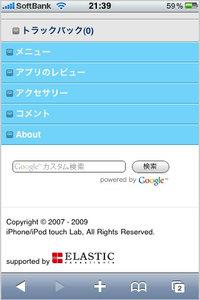 iphone_optimized_2.jpg