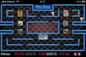 webapp_game_pieguy_4.jpg