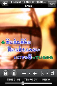 app_music_joysound_5.jpg