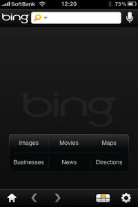 app_ref_bing_1.jpg