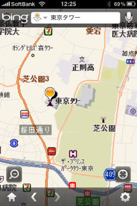 app_ref_bing_5.jpg