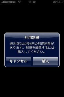 app_util_tvmobile_7.jpg