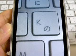 iphone3gs_magnifier_0.jpg
