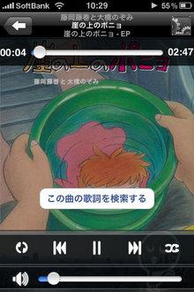 app_music_kasiapp_3.jpg