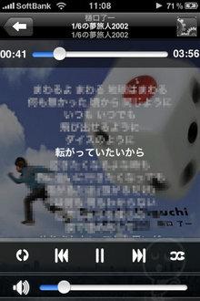 app_music_kasiapp_6.jpg