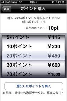 app_music_kasiapp_7.jpg