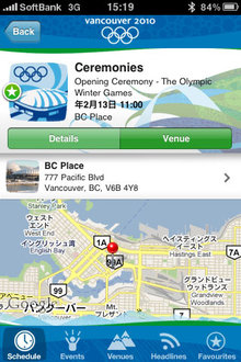 app_sports_2010olympic_4.jpg