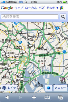 google_buzz_6.jpg
