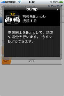 app_fin_paypal_8.jpg