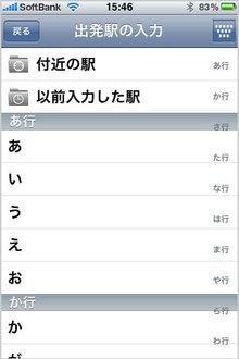 hanami_app_6.jpg