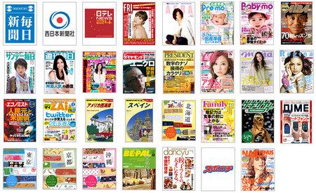 app_book_viewn_5.jpg