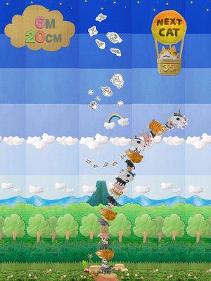 app_game_realtsumineko_5.jpg