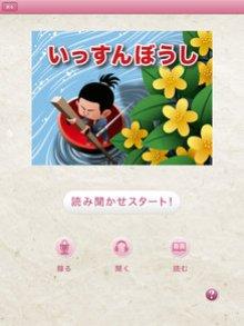 app_edu_otoehon_2.jpg
