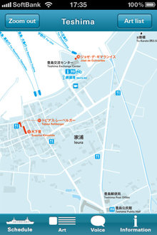 app_sns_artsetouchi_4.jpg