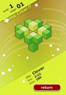 app_game_qubelogic_4.jpg