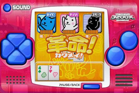 app_game_tablegamepack_3.jpg