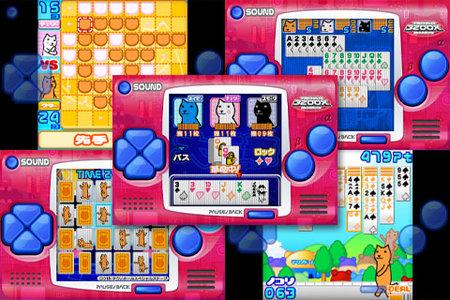 app_game_tablegamepack_5.jpg