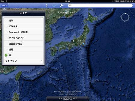 google_earth_seabed_2.jpg