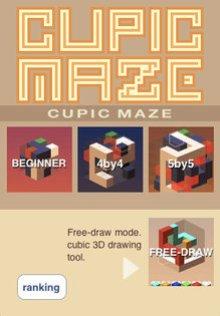 app_game_cupicmaze_1.jpg