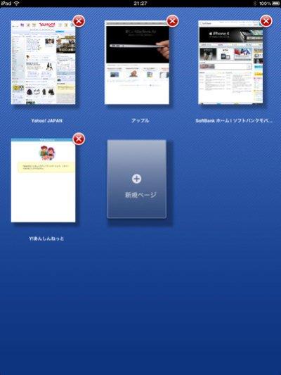 app_util_anshinhd_5.jpg