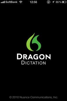 app_bus_dragondictation_1.jpg