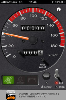 app_ent_carmateking_3.jpg