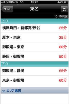 app_navi_access_4.jpg