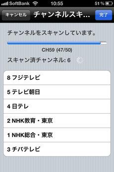 buffalo_iphone_oneseg_DH-ONEIP_12.jpg