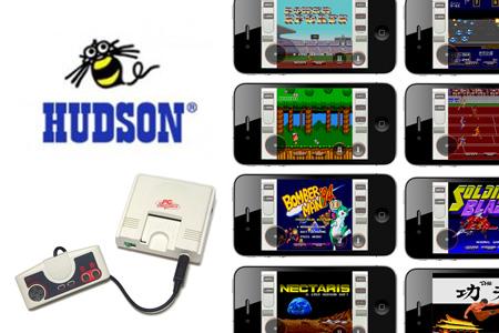 hudson_pcengine_gamebox_0.jpg