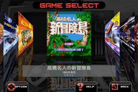hudson_pcengine_gamebox_1.jpg