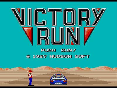 hudson_pcengine_gamebox__12.jpg