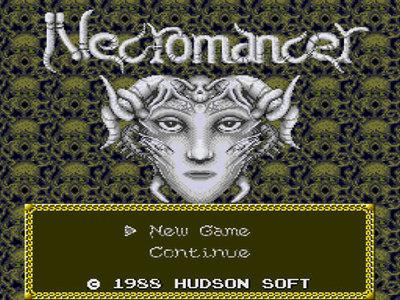 hudson_pcengine_gamebox__16.jpg