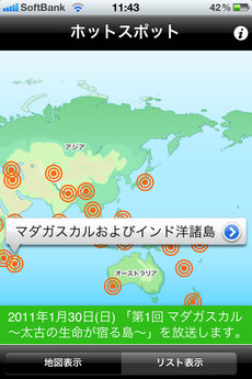 app_edu_nhkrakuen_5.jpg