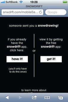 app_ent_snowdrift_7.jpg