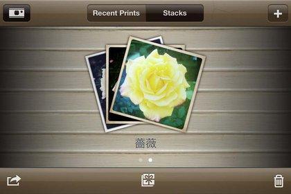 app_photo_hipstamatic_16.jpg