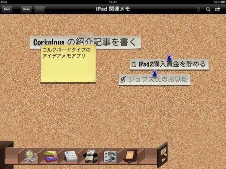 app_prod_corkulous_4.jpg