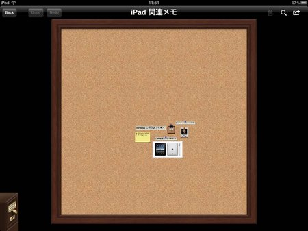 app_prod_corkulous_9.jpg