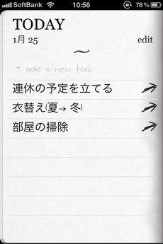 app_prod_doit_8.jpg