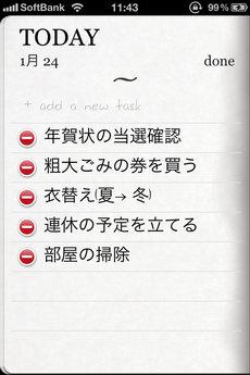 app_prod_doit_9.jpg