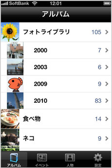 app_sns_pictshare_1.jpg