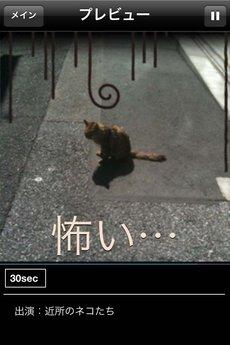 app_ent_clipcm_14.jpg