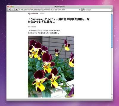 app_life_chronicle_10.jpg
